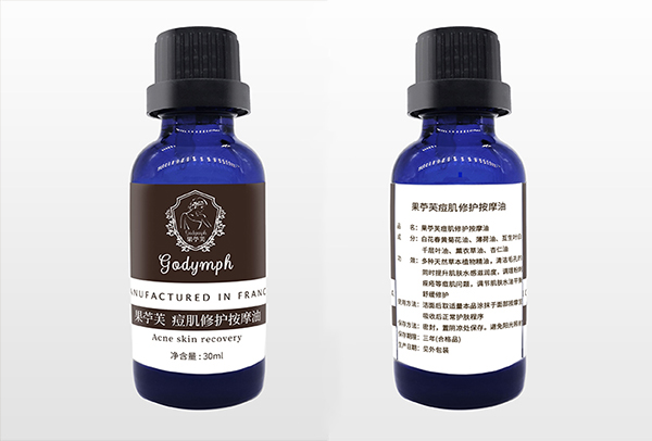 """小小""""一瓶"""",采用国际药用级ISO标准——深蓝色中性硼硅玻璃"""
