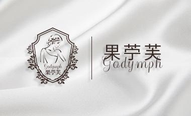 Godymph果苧芙品牌文化